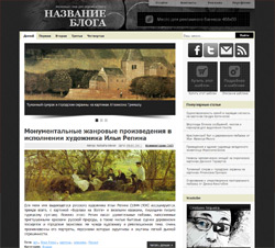 Wordpress шаблон Wecreation Style
