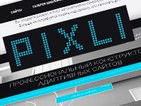 Интервью с представителем сайта pixli.ru о конструкторах для дизайнеров