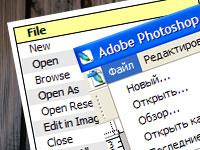 Перевод терминов фотошопа и клавиатурные сокращения основных команд