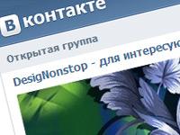 Как оформить группу В Контакте и создать раскрывающееся графическое меню
