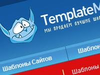 Как купить вордпресс шаблон за вебмани на сайте Template Monster