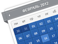 Создаем в фотошопе интерфейс календаря на текущий месяц